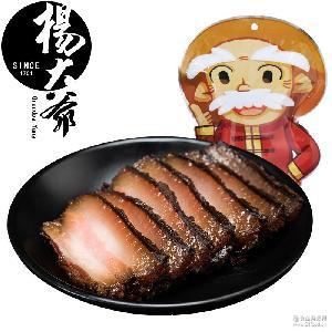杨大爷酱肉五花肉500g 四川香肠腊肠农家自制腊肉腊味