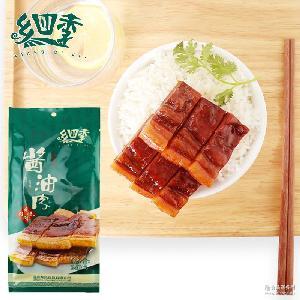 酱油肉农家自制腌肉腊味腊肠 浙江特产温州特产乡四季腊肉五花肉