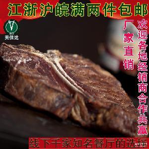 T骨牛排厂家直供批发南京美佳达西餐原料 精选丁骨口感嫩滑