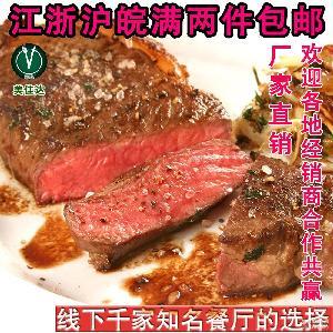 西冷牛排厂家直供批发南京美佳达西餐原料 精选澳洲牛肉口感嫩滑