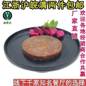 精选牛肉口感嫩滑 菲力牛排130厂家直供批发美佳达西餐原料