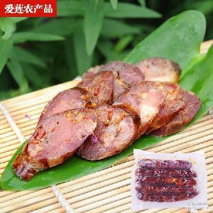 城口腊香肠 正宗特产 家乡微辣香肠 重庆土特产烟熏腊肉