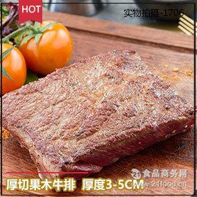 圣巴顿厚切果木牛排手切微调系列350g