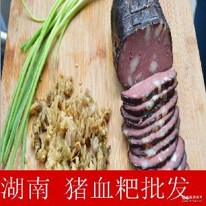 正宗纯手工特产猪血丸子 湖南新化特产批发 湘汉农家自制猪血丸子