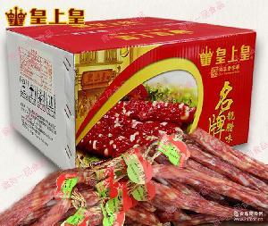 皇上皇散装腊肠二八5斤有绳优质散装腊肠 广式腊肠广东味香肠