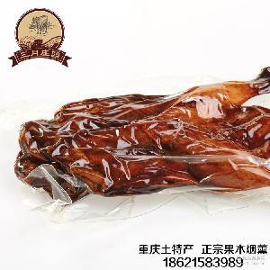 厂家直销批发 重庆特产农家腊肉 自制烟熏板鸭 柴火烟熏