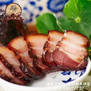柴火烟熏 重庆农家腊肉 厂家直销 后腿五花腊肉土特产