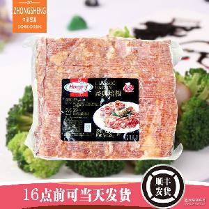 烧烤 手抓饼 火锅 早餐 荷美尔经典培根2kg整条肉片火锅 培根肉片