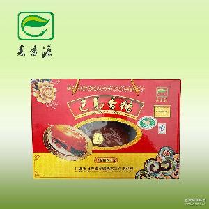 纯种广西特产特种巴马香猪腊香猪 寿香源巴马香猪650g 价格实惠