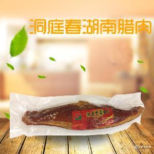 优质低盐烟熏咸肉 酒店特色菜 湖南农家腊肉农家柴火腊肉