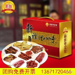 批发团购 厂家直销 上海 年货 一件起批 新雅腊味礼盒