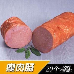 大海瘦肉肠熏烤火腿350克烤肠香肠瘦肉厂家直销批发直营