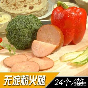 大海无淀粉火腿熏烤香肠火腿肠340克纯肉火腿厂家直销批发直供