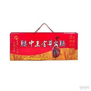 浙江金华火腿分割特产火腿肉礼盒 腌腊肉制品批发福利团购现货