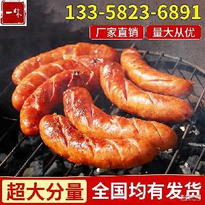 批发热狗肠烧烤台湾香肠火山石烤肠速冻食品火腿肠