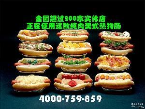 dog肠 hot 美式热狗肠 生产厂家 美式大条热狗肠