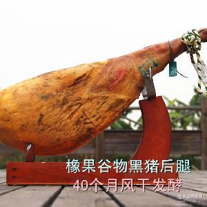 重庆四川进口九州娱乐官网商家西班牙火腿批发西餐厅酒店酒庄橡果黑猪后腿