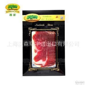 橡影西班牙火腿 谷物饲养后腿切片 36个月 100克 原装进口