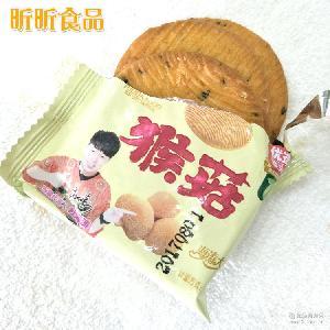 厂家直销猴菇养胃饼干营养早餐饼干散装代餐无糖饼干独立小包装