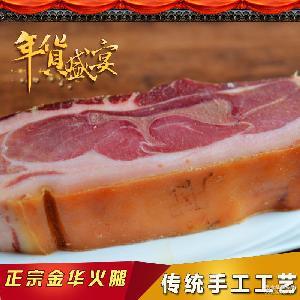 500g 正宗金工金华火腿 中方火腿肉 馈赠佳品 腿芯 金华特产