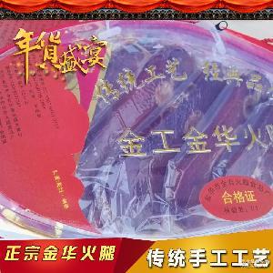 浙江土特产包邮 正宗金华火腿礼盒2kg 送礼佳品 整腿火腿肉