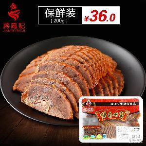 【蒋凤记保鲜装】五香牛肉酱肉类零食牛肉干小吃卤味熟食凉菜200g