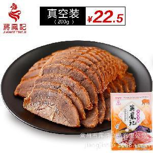厂家批发 蒋凤记五香酱牛肉卤味熟牛肉酒店特色菜熟食凉菜200g/袋