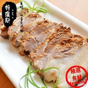 休闲零食 300g五香酱肉 酱卤肉 秘制卤猪肉熟食真空包装肉制品