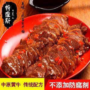 金阁坊 熟食卤制五香牛肉休闲食品酱卤肉真空袋装200g送礼佳品