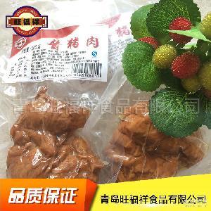 聚会餐饮*美食 【图】 酱卤肉制品 酱猪肉 欢迎订购 厂家秘制