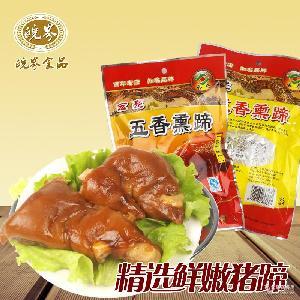 【皖界食品】阜阳界首特产宏亮五香猪蹄卤味熟食