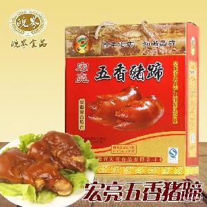 【皖界食品】阜阳界首特产宏亮五香猪蹄卤味熟食礼盒装