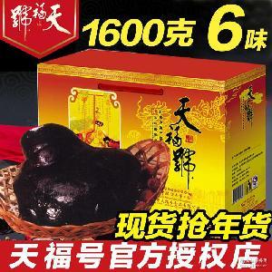 天福号熟食年货礼盒1600g 酱肘子酱肉猪蹄米粉叉烧肉熟食北京特产