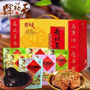 礼盒老北京过年1550g北京酱肉送礼团购 天福号酱肉熟食年货