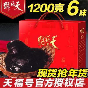酱肘子米粉肉叉烧肉鸡翅鸭脯猪蹄 天福号酱肉熟食年货礼盒红1200g