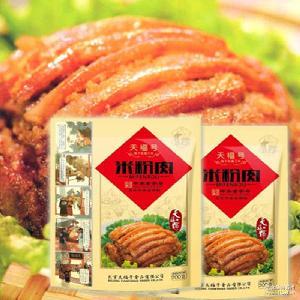 鸡翅 酱猪蹄 天福号酱肉系列熟食品 叉烧肉 米粉肉 鸭脯 真空即食