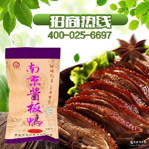 厂家直销 南京特产 清真食品 龙福兴 南京酱板鸭
