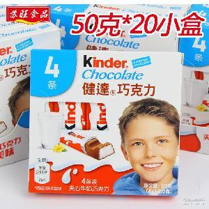 费列罗健达牛奶夹心巧克力 一件代发 招微商批发 T4*20条盒装年货
