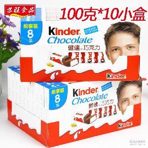牛奶夹心巧克力微商代发T8整盒零食100g*10小盒满包邮