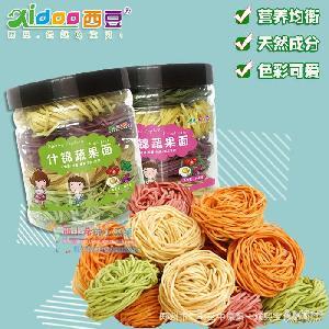 西豆宝宝营养面条什锦蔬果面条天然绿色无添加多口味罐装160g