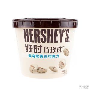 碗装140g 巧珍珠 好时 曲奇奶香白巧克力 糖果小吃 休闲零食品