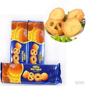 丹麦风味*牛油曲奇饼干批发 92g商超学校休闲办公零食午后茶点