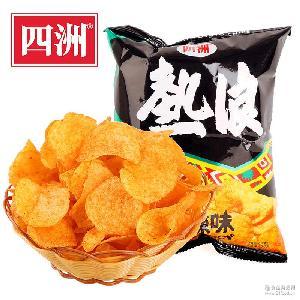 咖喱 休闲食品膨化小吃薯片 【四洲】热浪薯片香辣 蜂蜜牛味50g