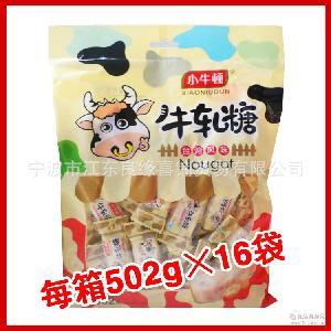 小牛顿台湾风味软牛轧糖502g花生原味微商 结婚喜糖批发代发
