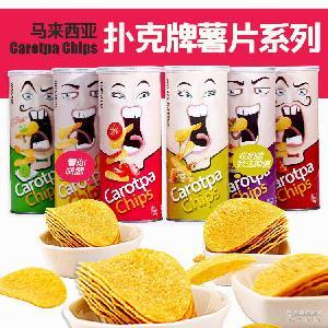 扑克牌薯片罐装100g香辣 番茄味 蜂蜜味六味马来西亚进口膨化零食
