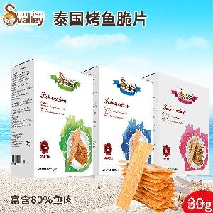 旭日峡谷芝麻海苔烤鱼脆片即食30g泰国进口鱼类休闲零食水产品批