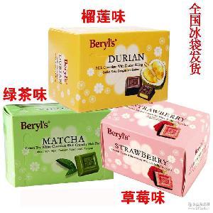 进口糖果巧克力倍乐思牌榴莲草莓绿茶多味牛奶巧克力60克休闲零食