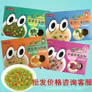 台湾Nutrinini脆妮妮原味紫薯菠菜南瓜碎面细面婴幼辅食