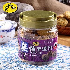 猴菇无糖饼干手造饼干 台湾休闲零食 台竹乡猴头菇味无糖饼干