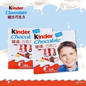费列罗T4健达50g克牛奶夹心巧克力 儿童巧克力零食 17年4月中文版